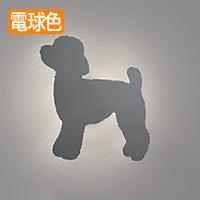 DECO WALL LIGHT オーデリック エクステリアライト OG254647