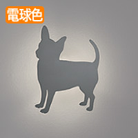 ODELIC エクステリアライト DecoWall Light S OG254648