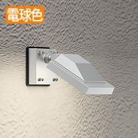 ODELIC LEDアウトドアスポット OG254680