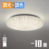 ODELIC OL291148 LEDシーリングライト