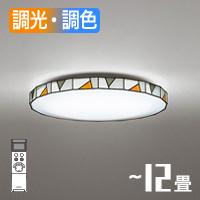 OL291157  LEDシーリングライト ステンドグラス調