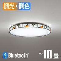 オーデリック LEDシーリングライト OL291158BC bluetooth対応