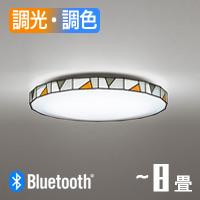 オーデリック LEDシーリングライト OL291159BC bluetooth対応