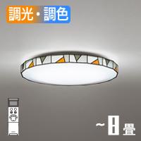 オーデリック LEDシーリングライト OL291159