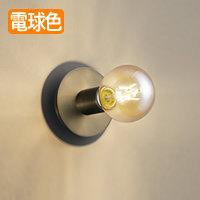 オーデリック OL291163LC LED電球フィラメント形ボール球φ95付き