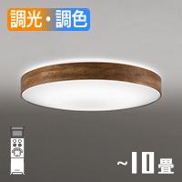 オーデリック LEDシーリングライト OL291356