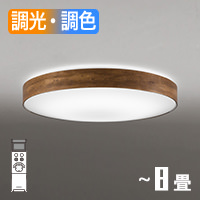 オーデリック LED調光調色シーリングライト OL291357