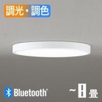 FLAT PLATE シーリングライト 調光調色・bluetooth | Φ500・〜8畳
