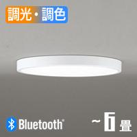 FLAT PLATE シーリングライト 調光調色・bluetooth | Φ500・〜6畳