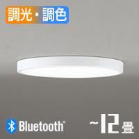 オーデリック シーリングライト OL291411BC bluetooth