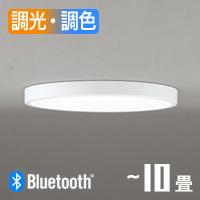 FLAT PLATE シーリングライト 調光調色・bluetooth | Φ600・〜10畳