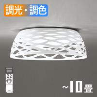 odelic LEDシーリングライト OL291546