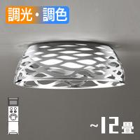 odelic LEDシーリングライト OL291548