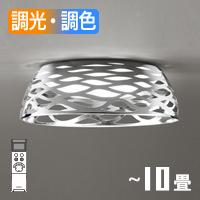 odelic LEDシーリングライト OL291549