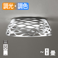 OL291550 odelic LEDシーリングライト