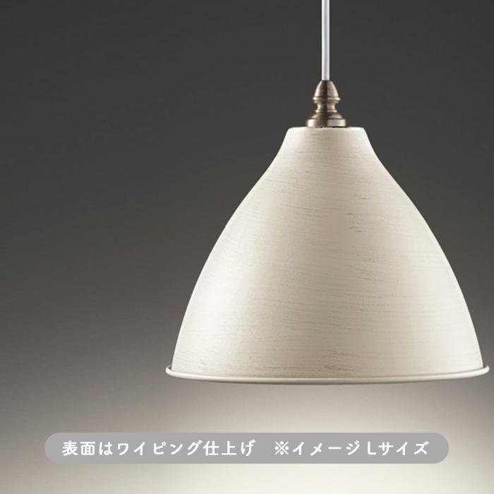 Vintage ペンダントライト アイボリー・ダクトレール用 60W相当・調光対応