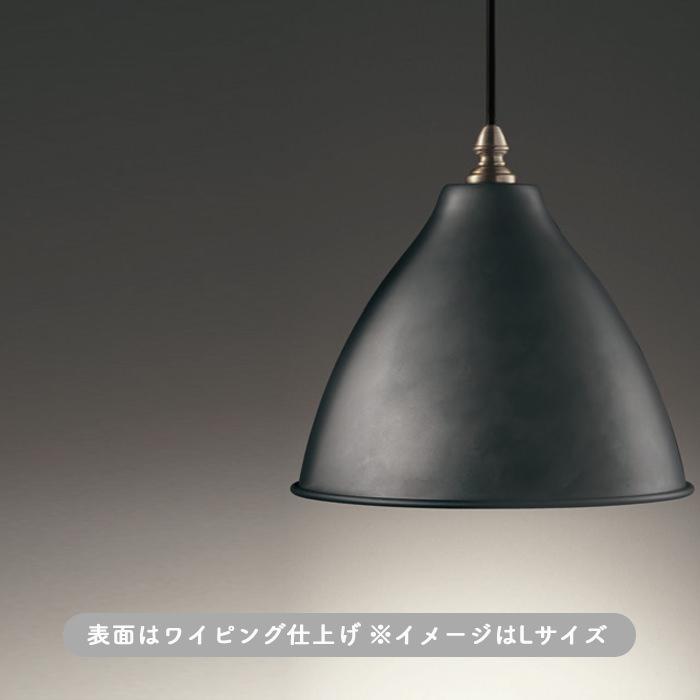 おしゃれな Vintage ペンダントライト・60W相当形・調光対応 | 黒色