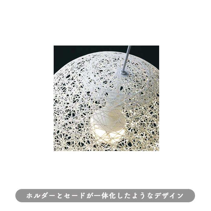 糸-デザインペンダント(M)ホワイト・60W相当