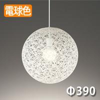 オーデリック OP252335LD1 LEDペンダントライト