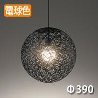 オーデリック OP252337LD1 LEDペンダントライト