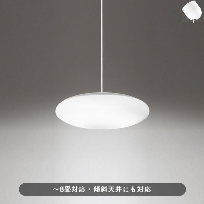 オーデリック ペンダントライト OP252429 LED