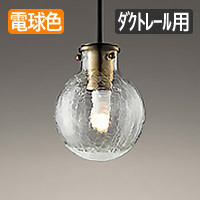 オーデリック LEDペンダントライト OP252482LD
