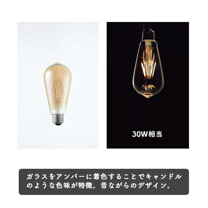 Cc. LEDペンダントライト・ダクトレール用 | 30W相当