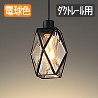 OP252556LC オーデリック LEDペンダント
