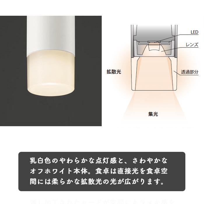 Bluetooth対応 LEDダクトレール用ペンダントオフホワイト・60W相当