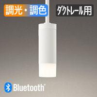 オーデリック Bluetooth対応LEDペンダント OP252775BC