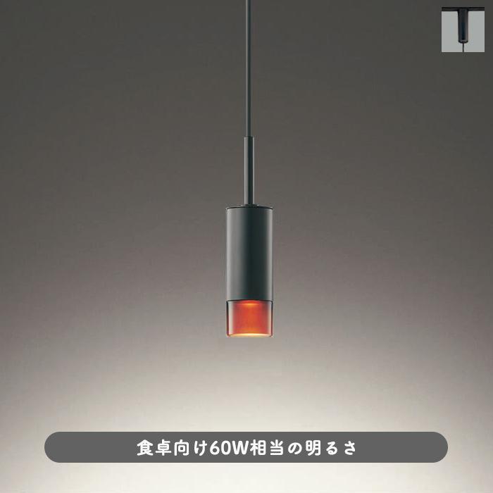 オーデリックOP252777 LEDダクトレール用ペンダントライト
