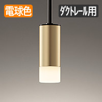 LEDダクト用ペンダント ODELIC ライティングレール OP252781