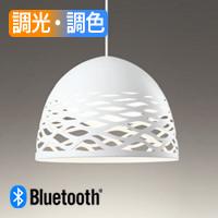 オーデリック Bluetoothペンダントライト OP252818BC