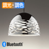 odelic  OP252819BC Bluetoothペンダントライト