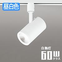 オーデリック LEDスポットライト OS256475