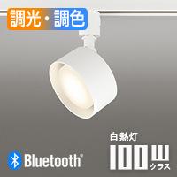 オーデリック スポットライト LED OS256567BC
