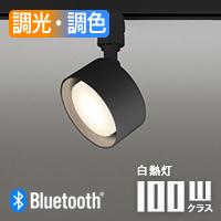 オーデリック LEDスポットライト OS256568BC