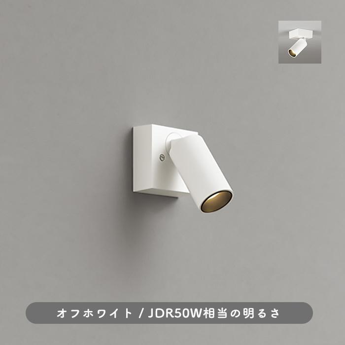 Min スポットライト JDR50W・調光対応・電球色 | ホワイト