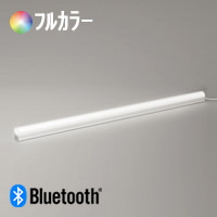 OT265020BR Bluetooth対応フルカラースタンド ODELIC