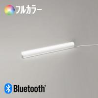 オーデリック Bluetooth対応スタンド OT265021BR
