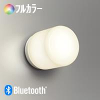 調光調色バスルームライトΦ140 60W相当・フルカラー | 浴室向け・Bluetooth