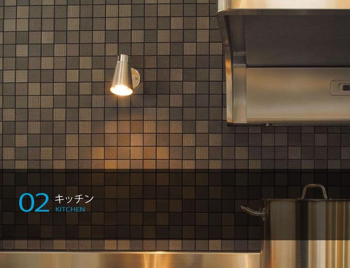 キッチンの照明選び