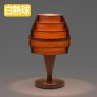 JAKOBSSON LAMP テーブルランプ 332S2517H