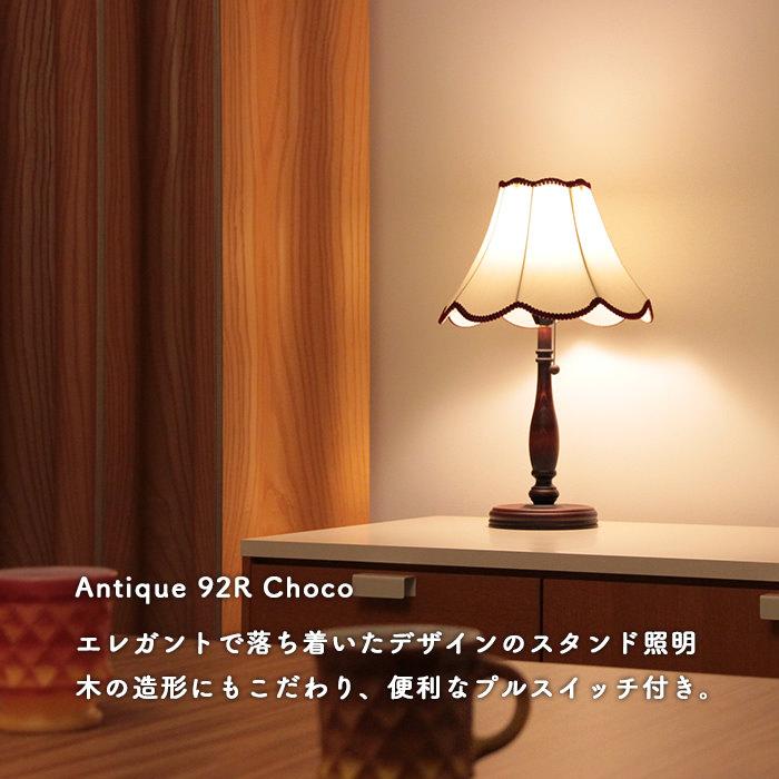 テーブルライト スタンド照明