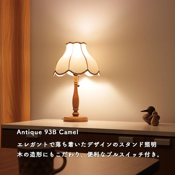 antique stand 93b camel インテリア照明の通販 照明のライティング
