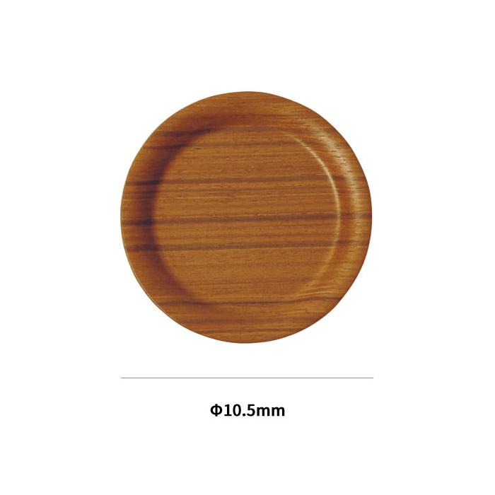 SAITOWOOD コースター 木製コースター