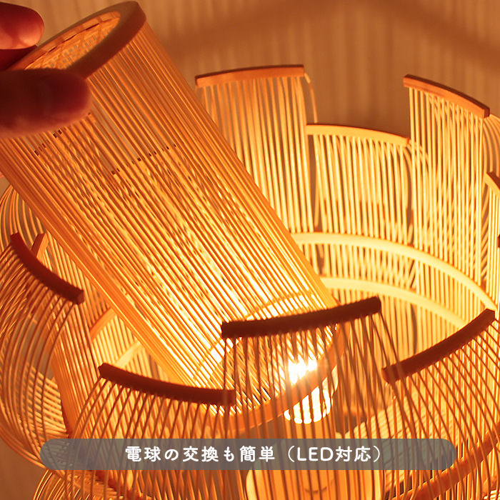 Sen-Lamp