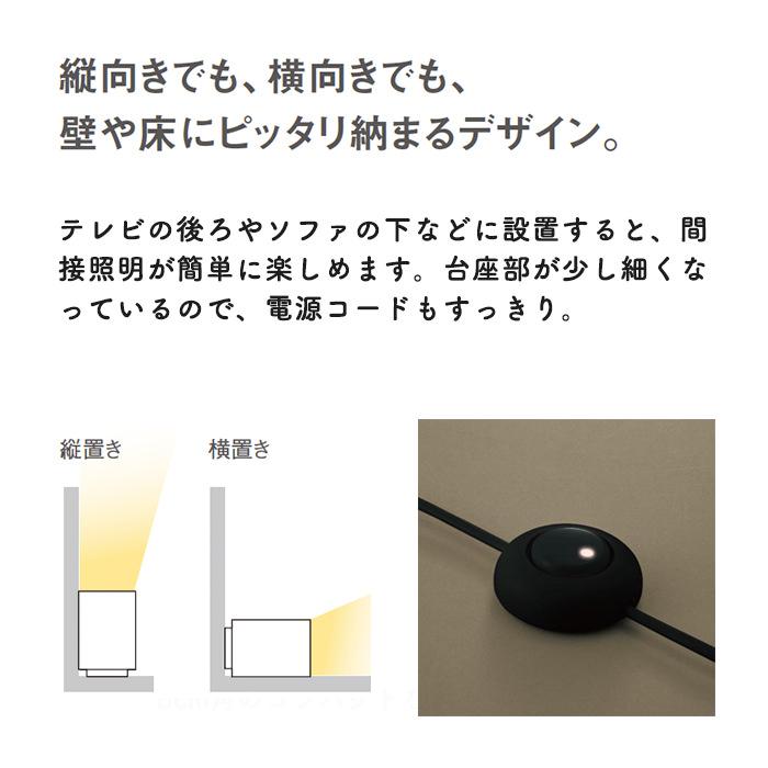 Panasonic SF072B アッパーライト ブラック