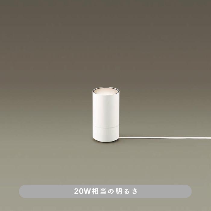 パナソニック SFX002 Bluetoothスタンド