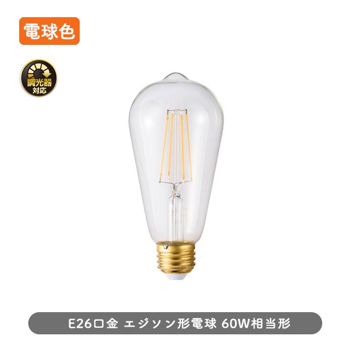 SWB-E052L